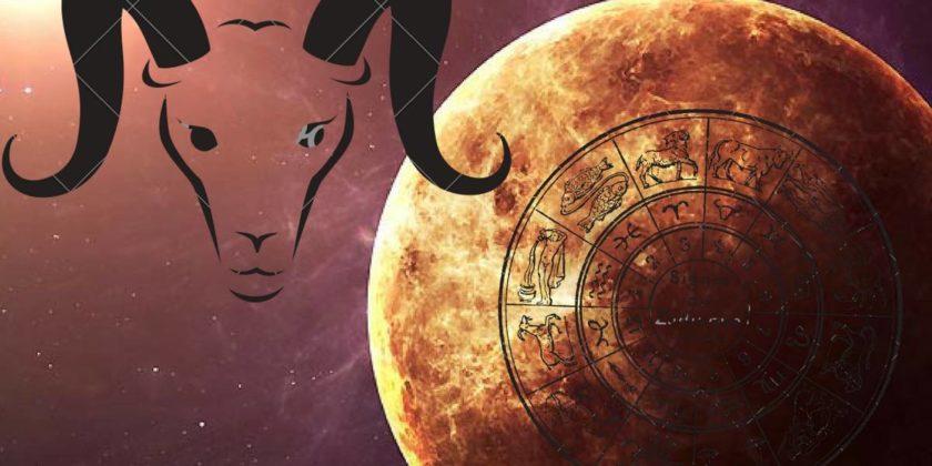 гороскоп бык 2022