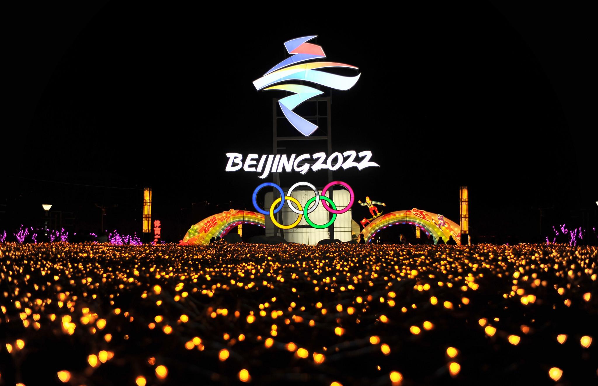 олимпиада 2022 в Пекине