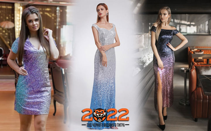 Блестящее вечернее платье на Новый Год 2022 с эффектом омбре