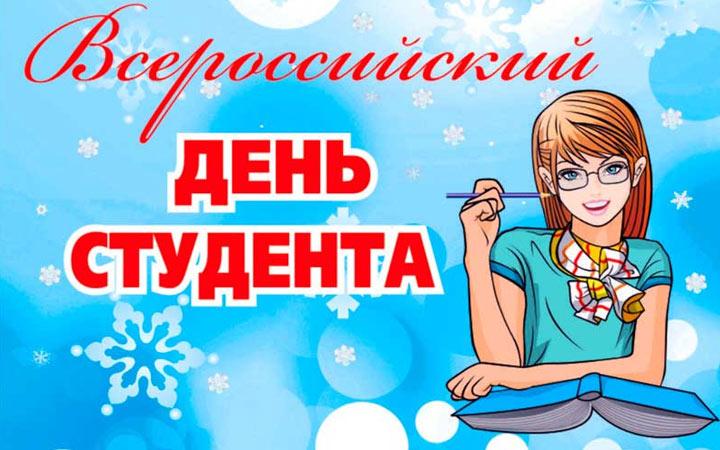 Праздничные дни РФ в 2022 году