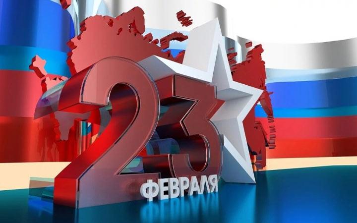 Всероссийские праздники в 2022 году