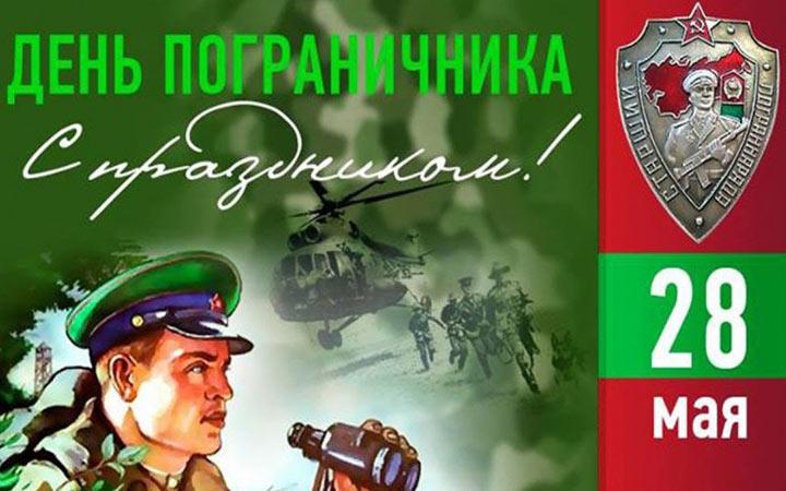 Все праздники мая 2022 года в России