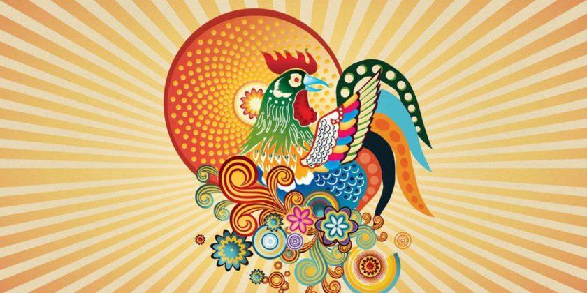 гороскоп петух