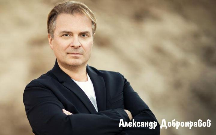 Композиторы-юбиляры июля 2022 года
