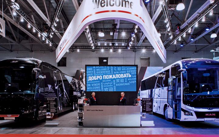 Международный автобусный салон Busworld Russia 2022