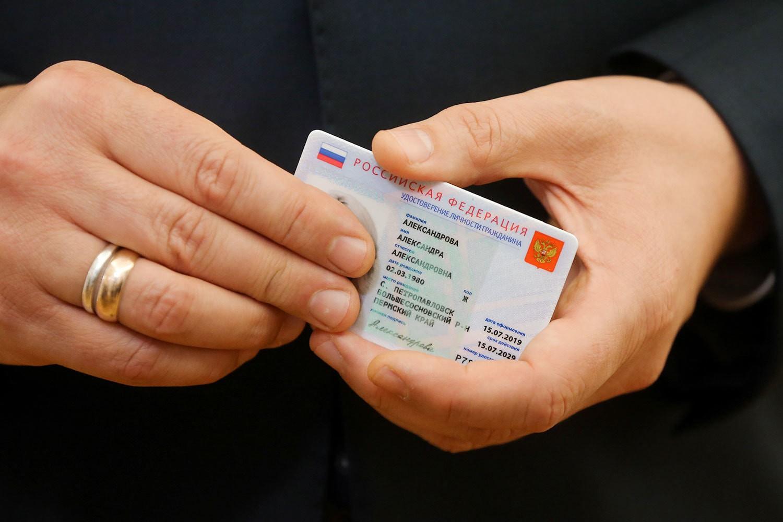 В 2022 году в России выдадут последние бумажные общегражданские паспорта.