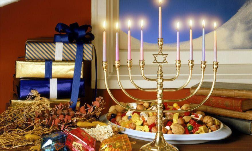 Еврейский Новый Год 2022