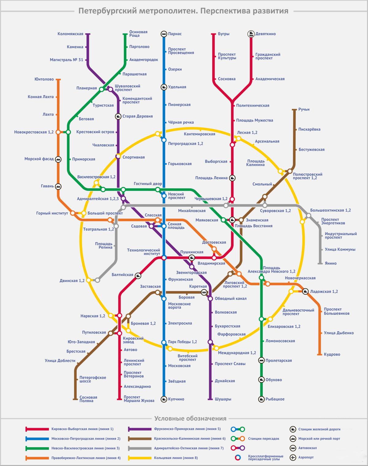 Карта метро Санкт-Петербурга в 2022 - 2030 года: новые станции