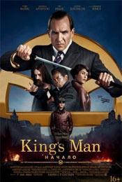 King`s man: Начало (The King`s Man) фильм 2021 года