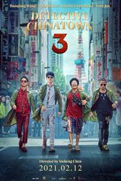 Детектив из Чайнатауна 3 (Detective Chinatown 3)
