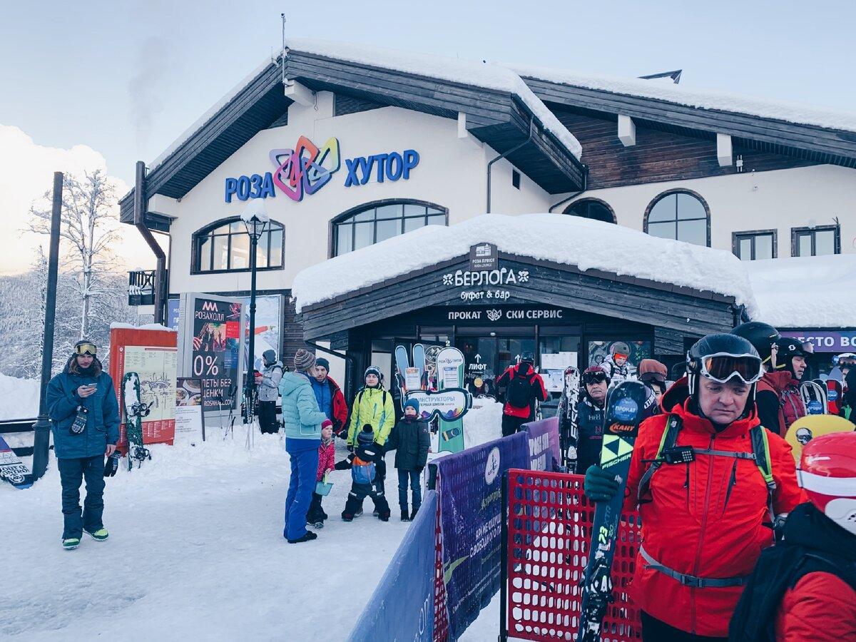 Лыжный отдых в Горах Сочи 2022