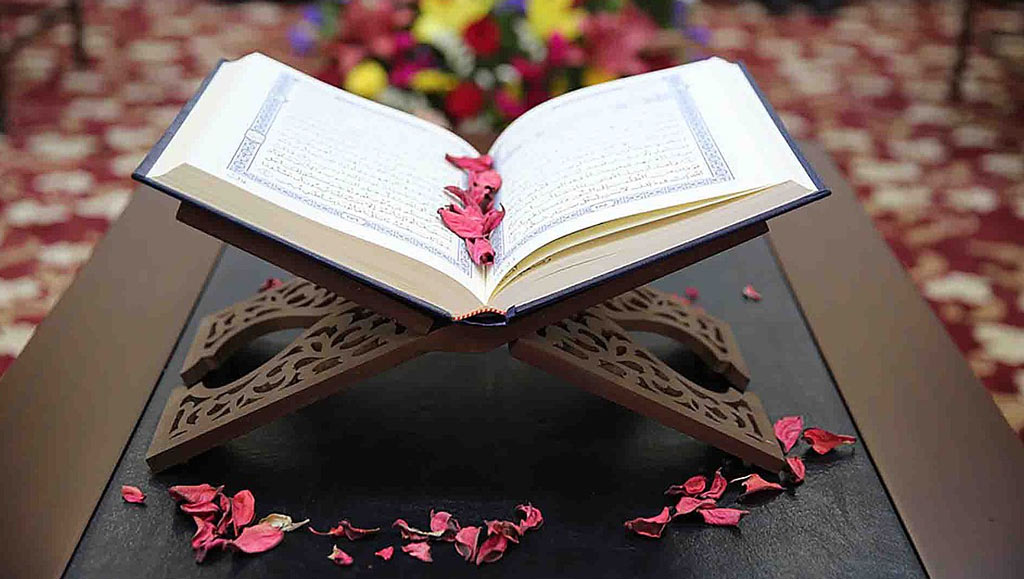 Хиджра - календарь мусульман на 2022 год