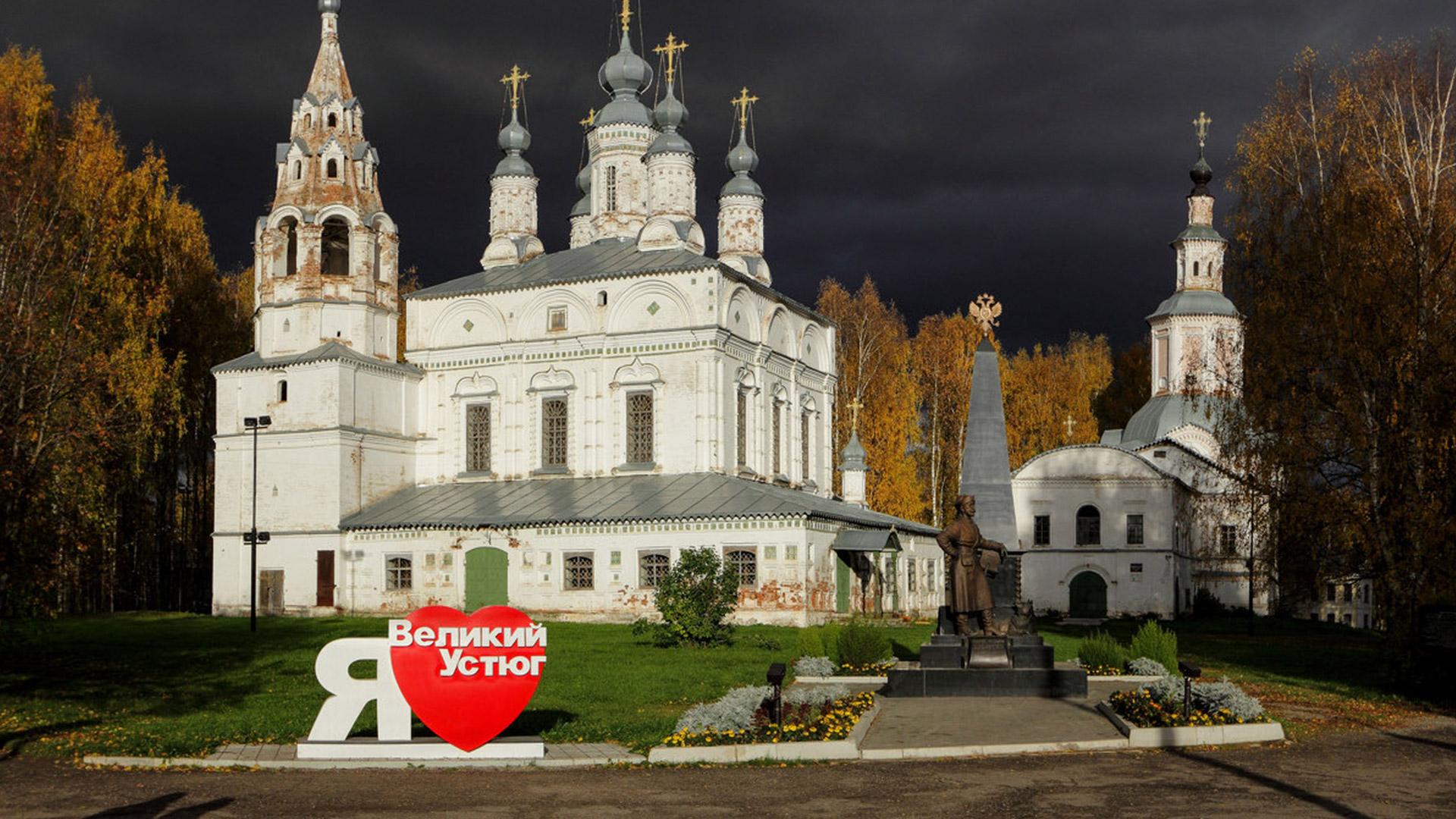 Расположение города Великий Устюг