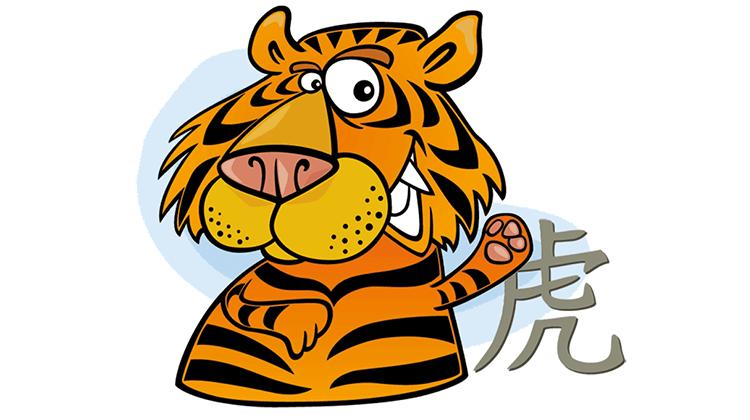 тигр гороскоп