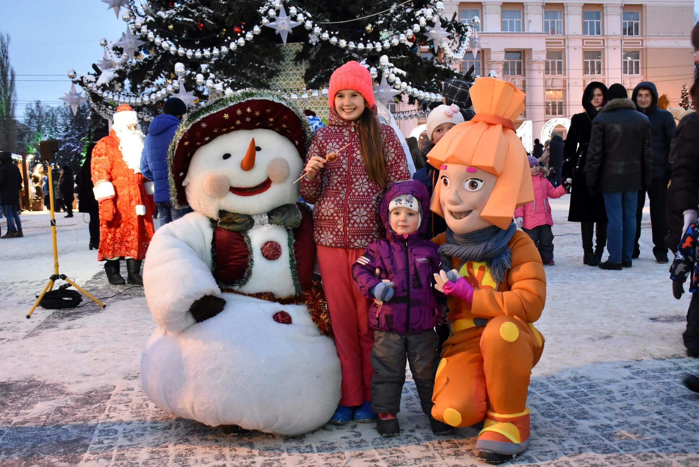 Новогодний отдых с детьми в Воронеже