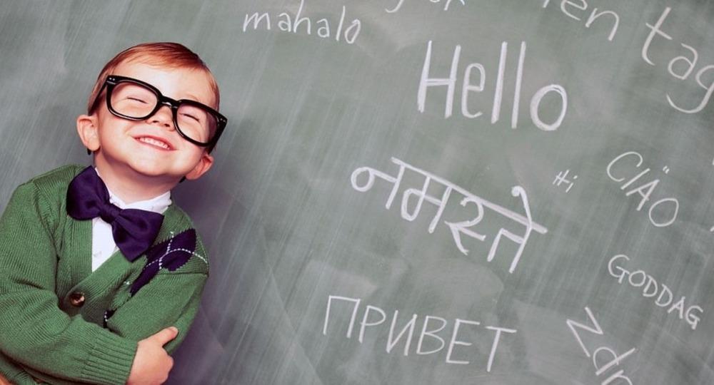 Иностранные языки в школах России в 2021-2022 учебном году