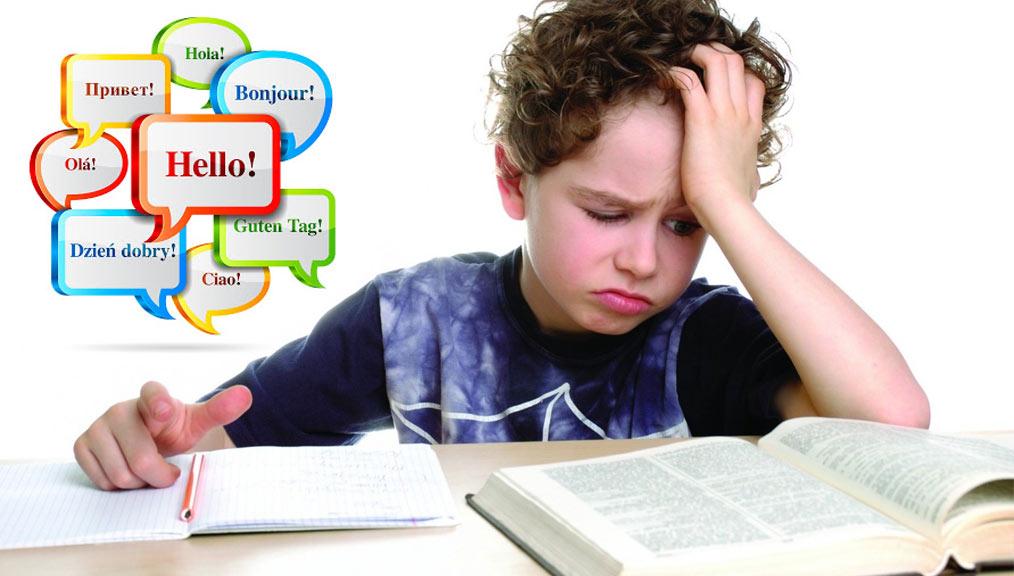 Второй иностранный язык в школе 2020-2021 | будет ли, учебный план