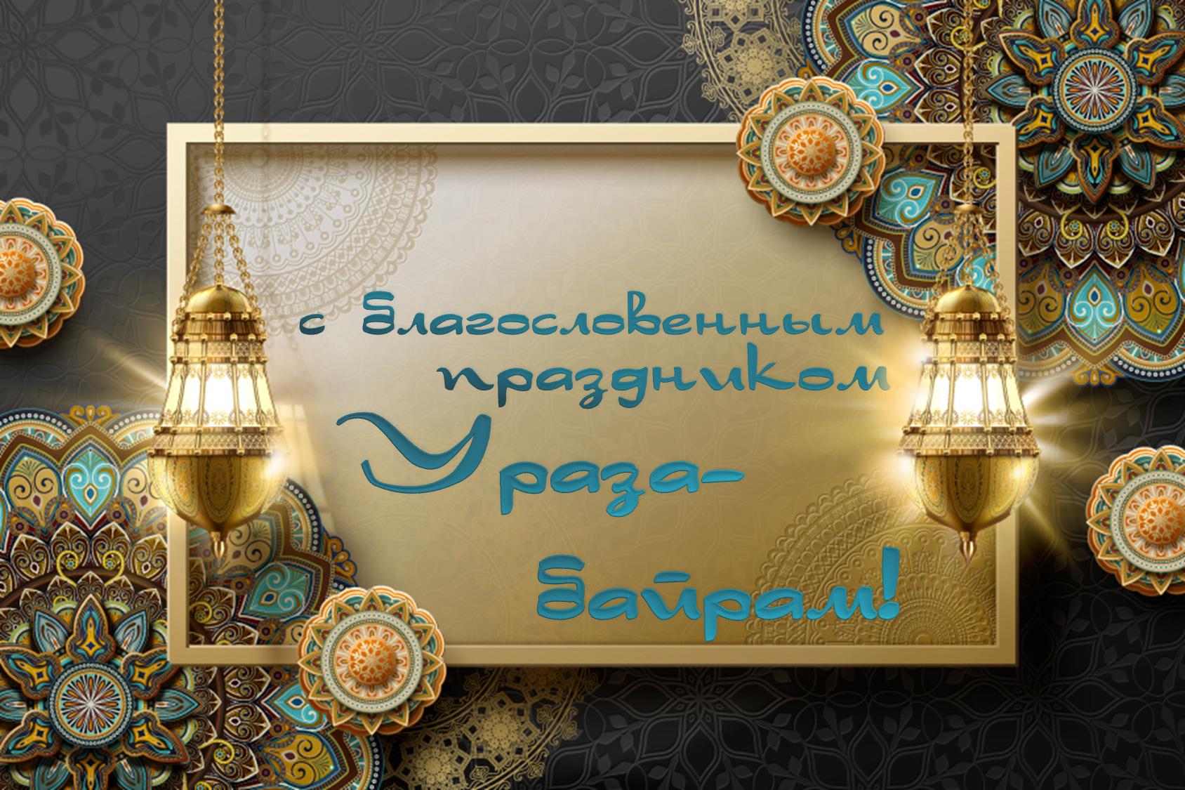 Региональные праздники России в 2022 году - даты