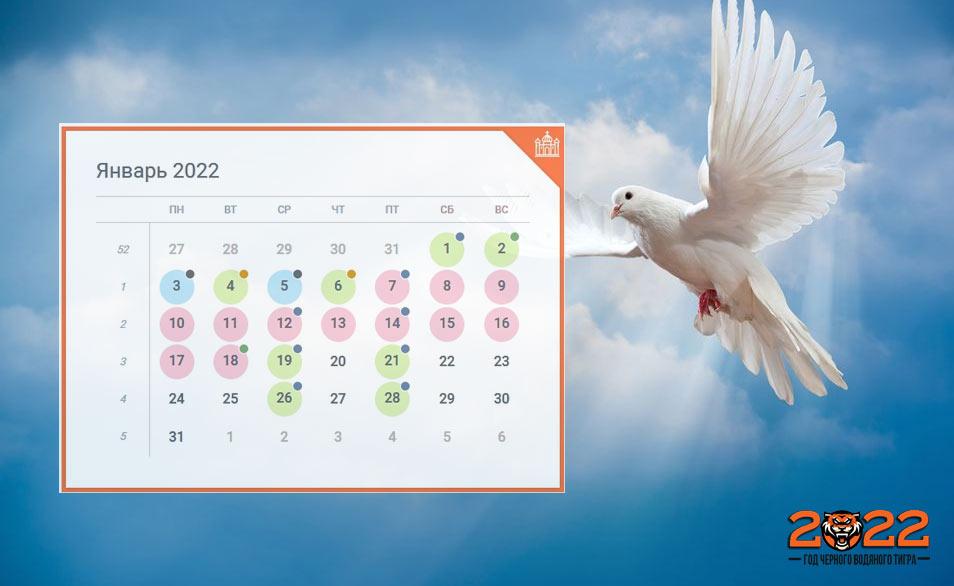 Крещение Господне 2022 - история, дата, традиции