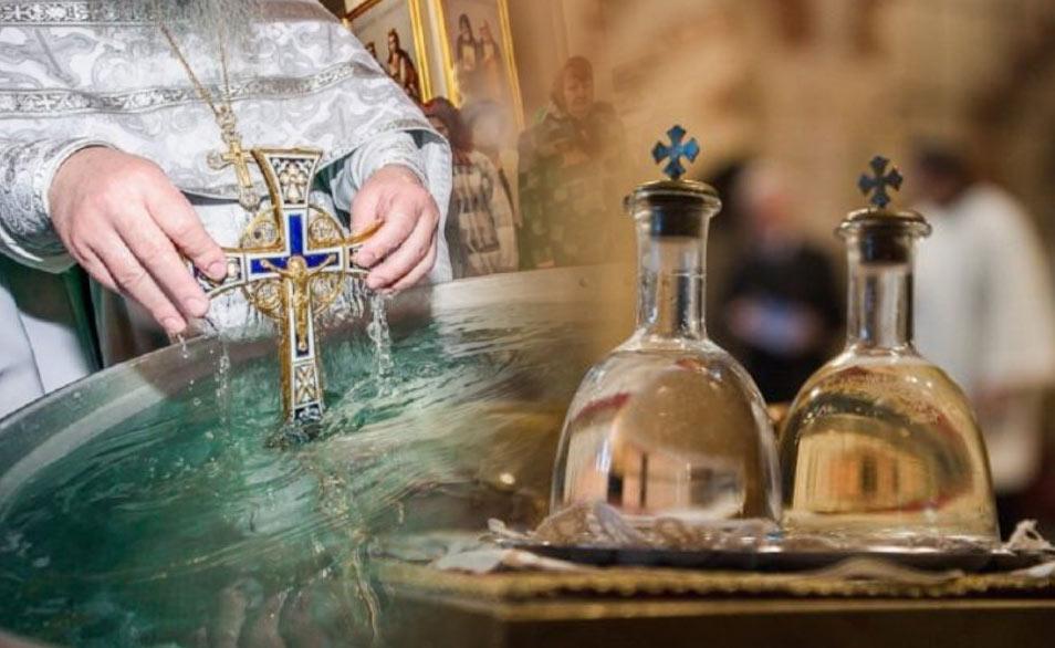 Крещенская святая вода - как хранить и использовать