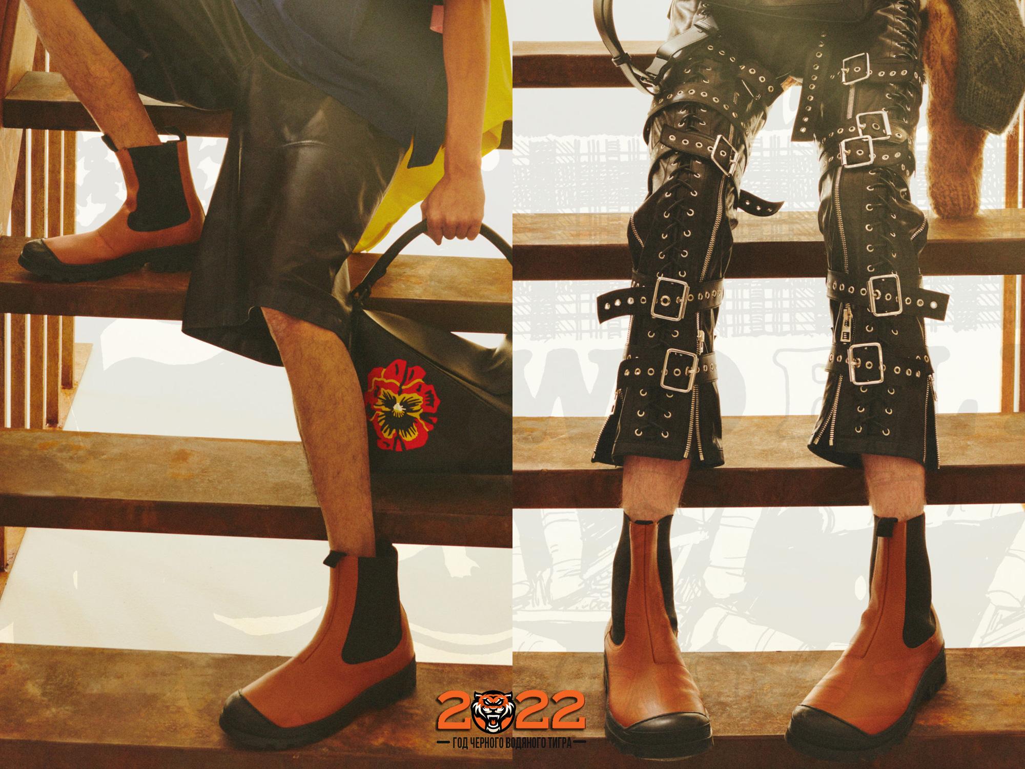 Челси от Loewe - модная мужская обувь на 2022 год