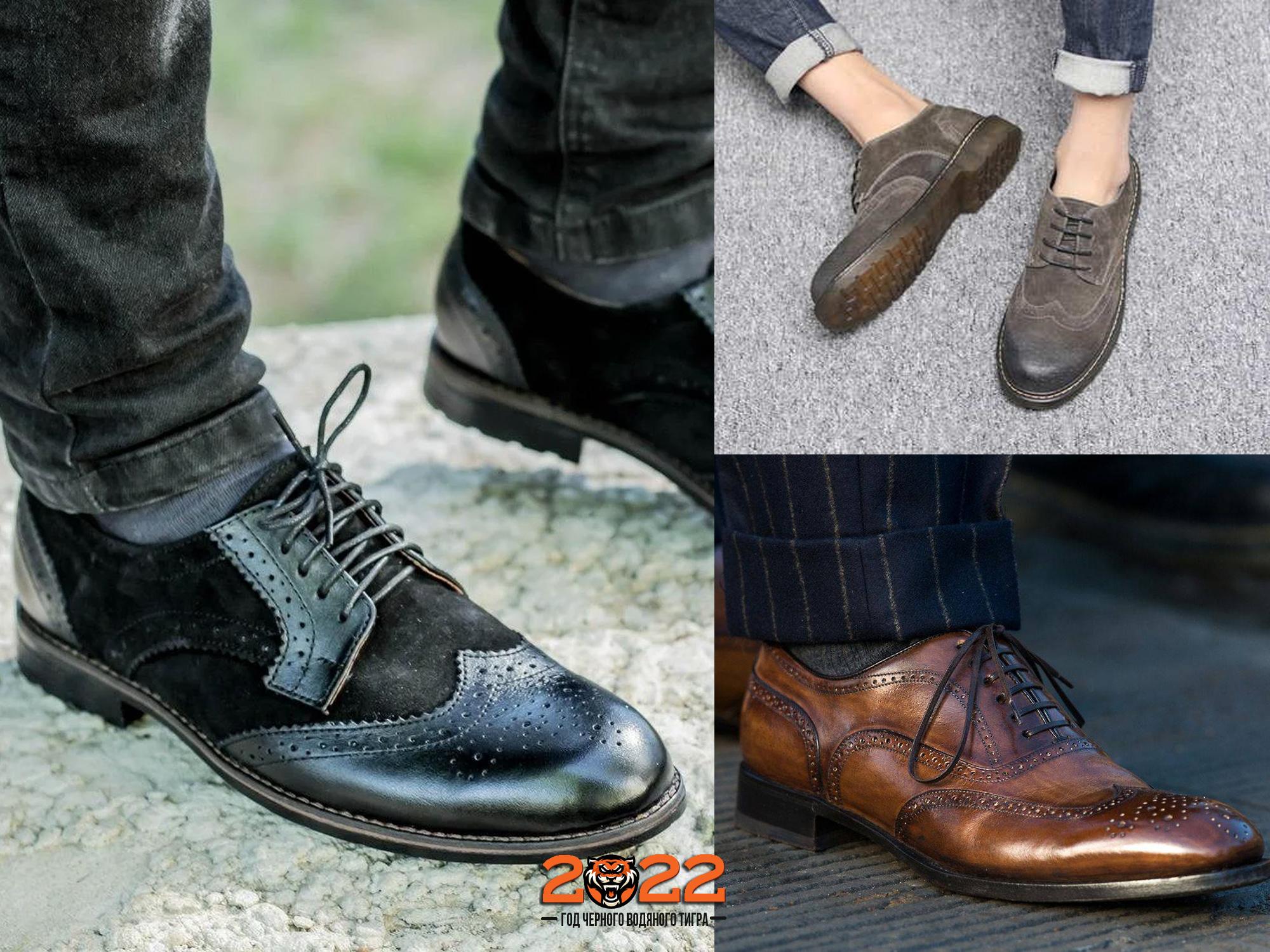 Броги - мужская мода осень-зима 2021-2022