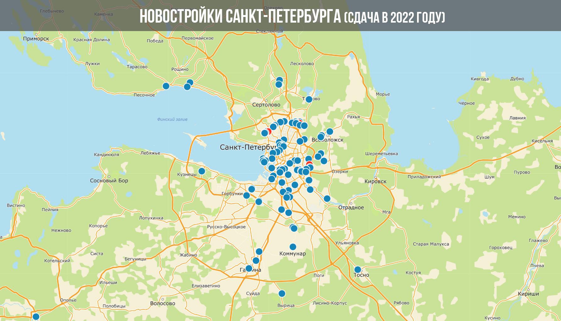 Новостройки Санкт-Петербурга в 2022 году - полный список новых ЖК