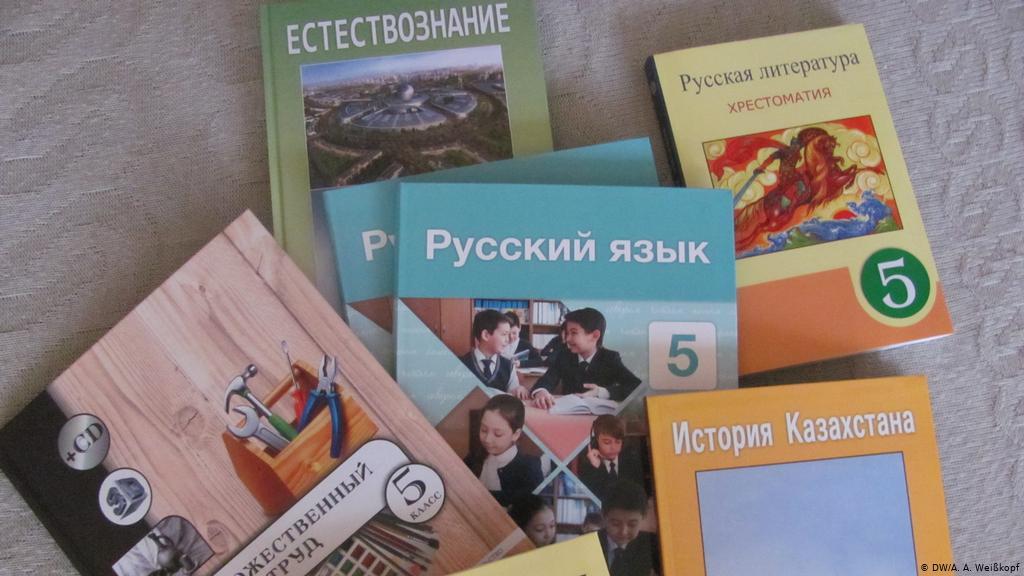 Учебные дисциплины в школах России - программа 5 класса