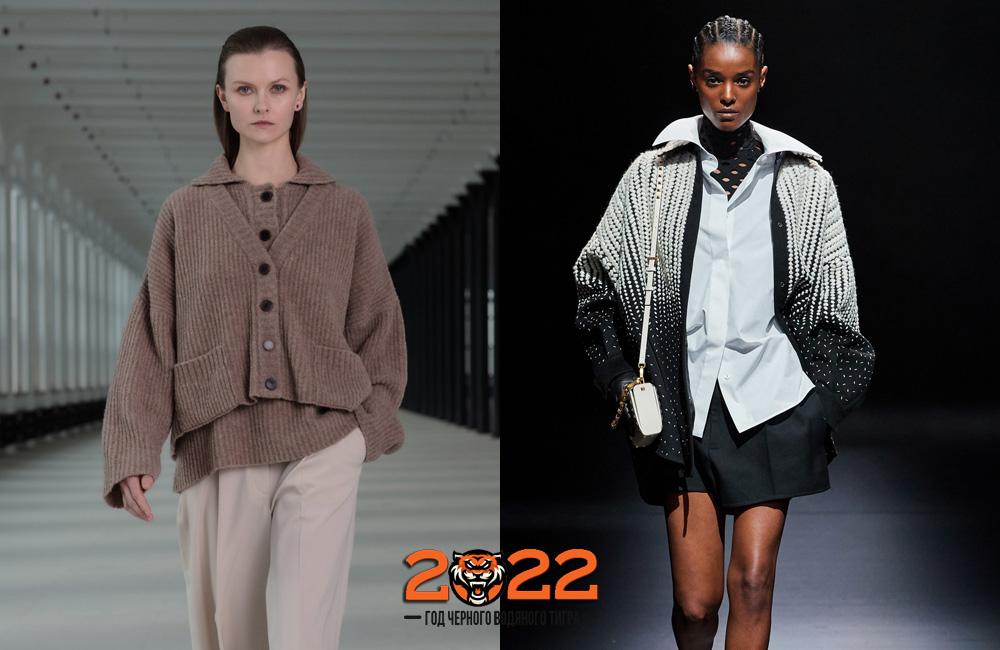Уютный кардиган - базовый гардероб на 2021-2022 год