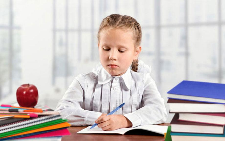Экзамены в 4 классе в 2022 году   ЕГЭ