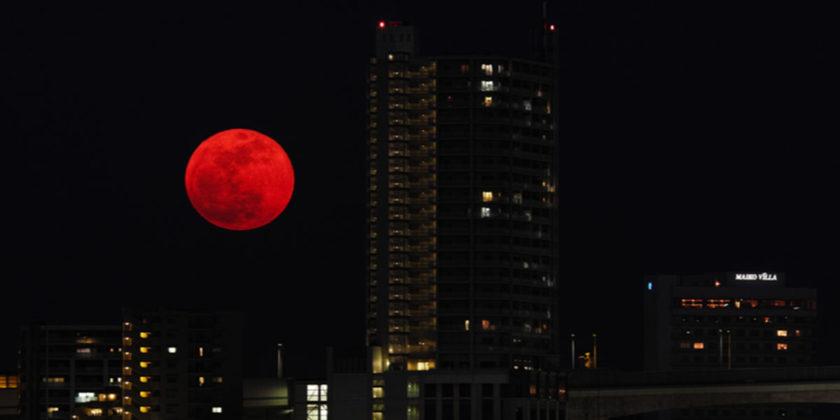 кровавая луна 2022