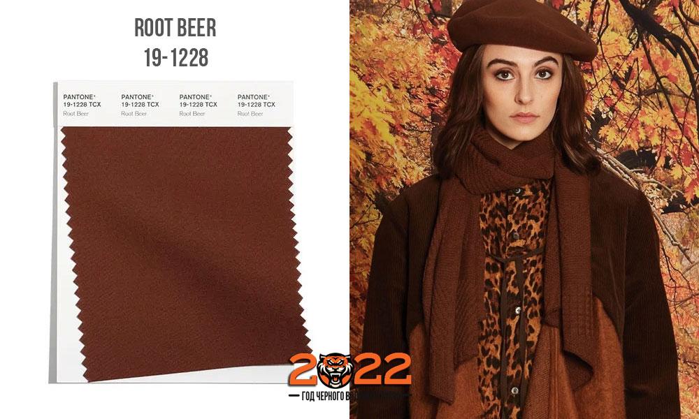 Root Beer / пивной корень - модный оттенок палитры Пантон сезона осень-зима 2021-2022