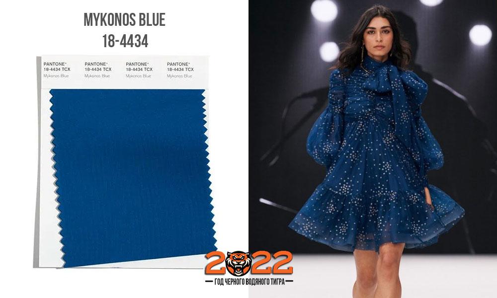 Mykonos Blue / синий Миконос - ТОП-10 цветов Пантон сезона осень-зима 2021-2022