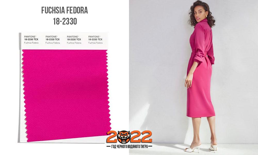 Fuchsia Fedora - ярко-розовый оттенок палитры Пантон сезона