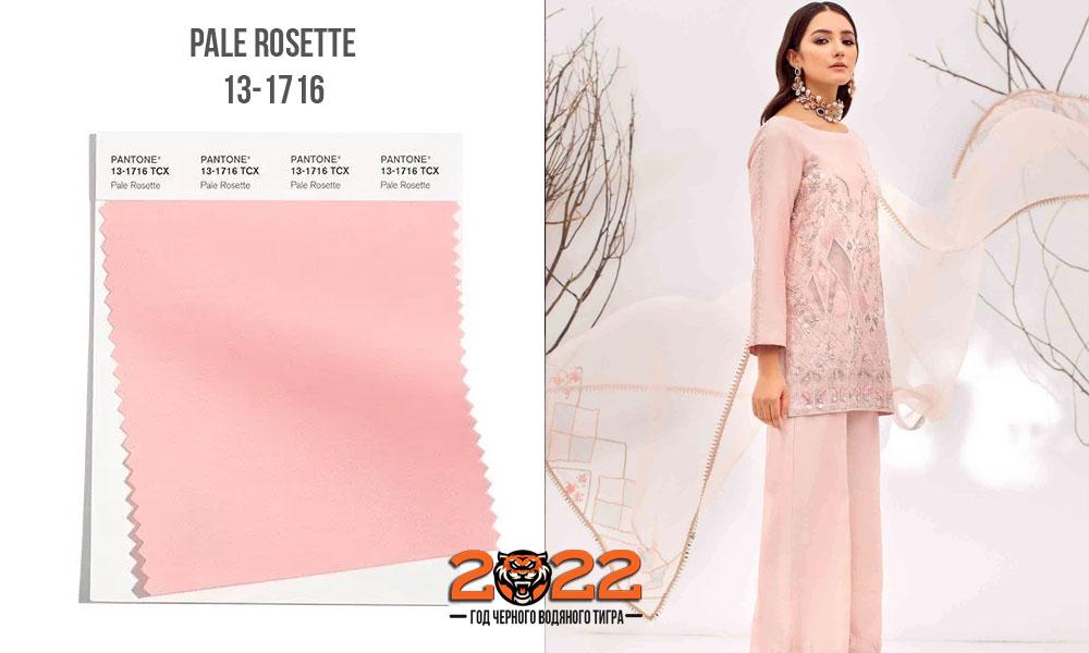 Pale Rosette - нежно-розовый оттенок палитры Пантон сезона