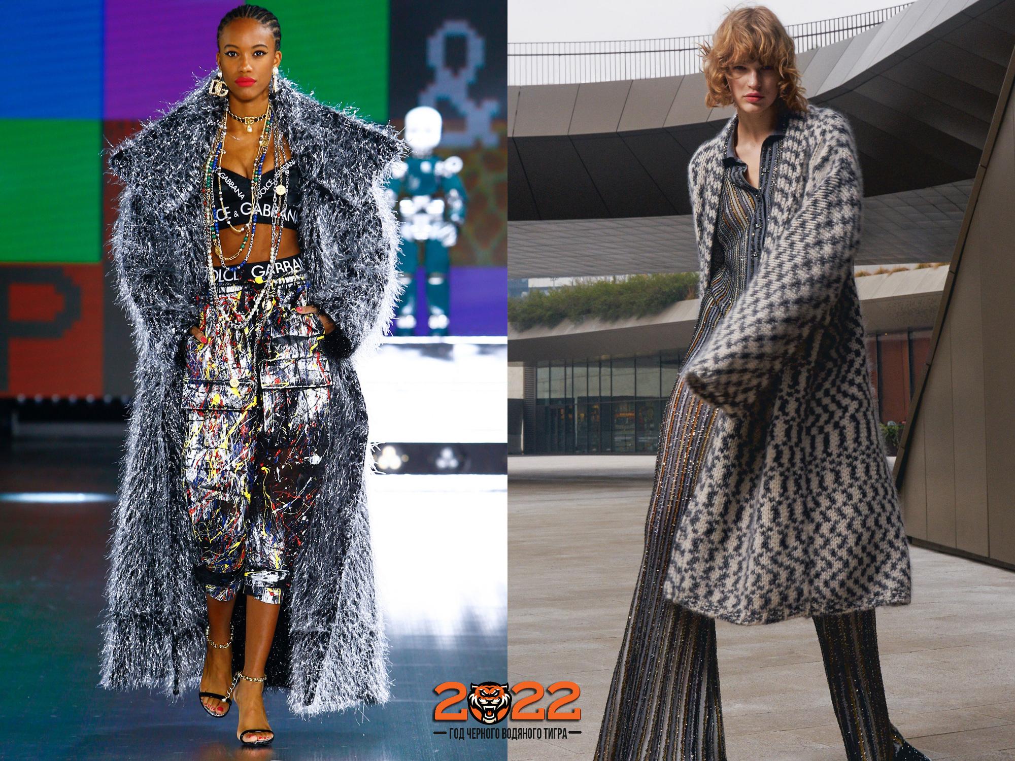 Вязаные пальто осень-зима 2021-2022