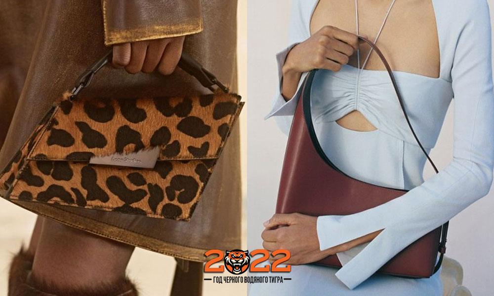 Модные асимметричные сумки сезона осень-зима 2021-2022