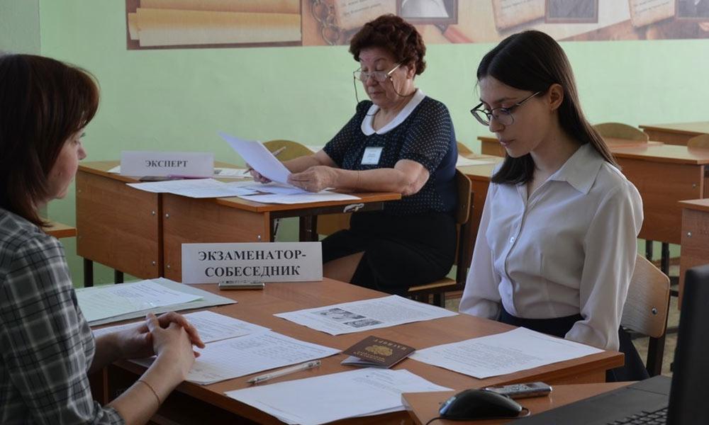 Оценивание итогового собеседования как допуска к ОГЭ 2022