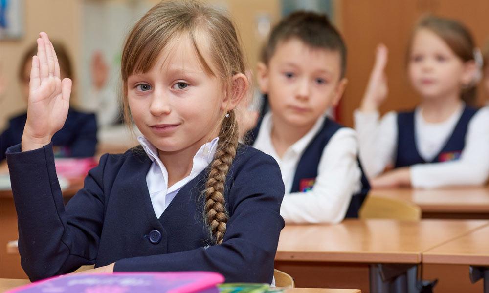 Программы начальной школы России на 2021-2022 год