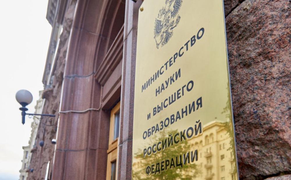 В Минобрнауки установили проходные баллы для ВУЗов на 2022 год
