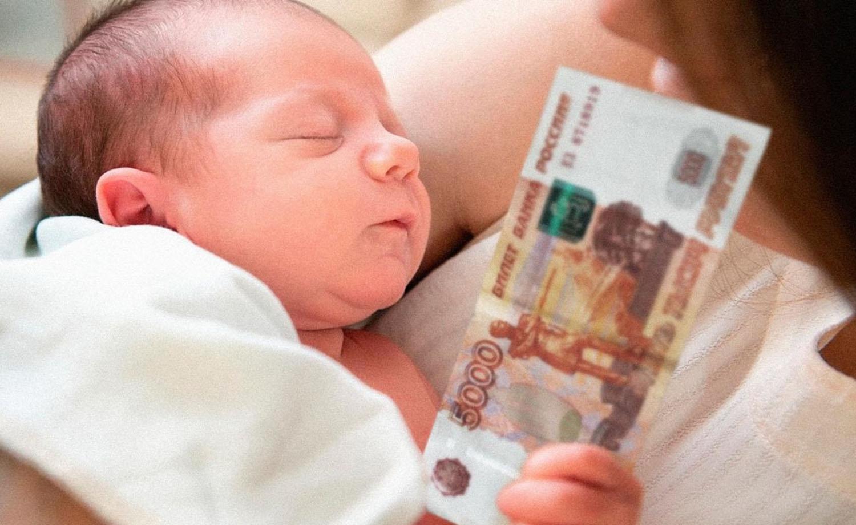 Малыш с купюрой