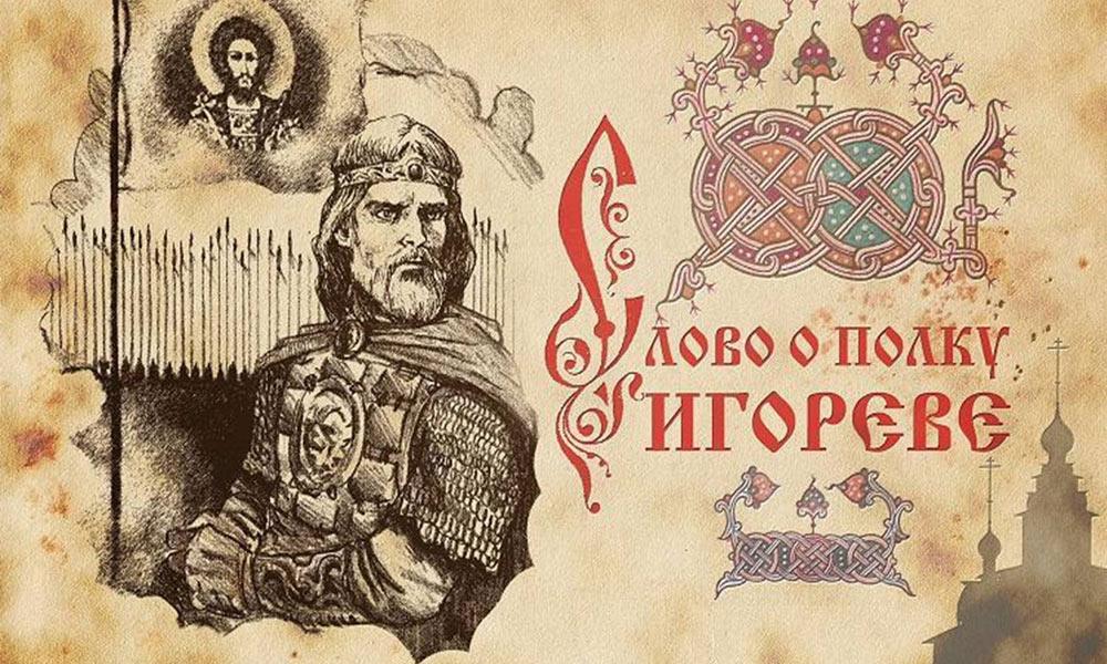 Все произведения для ЕГЭ 2022 по литературе - список