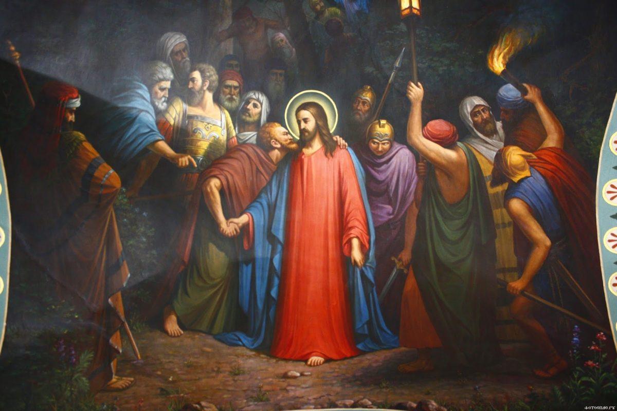 Иисус Христос страстная неделя
