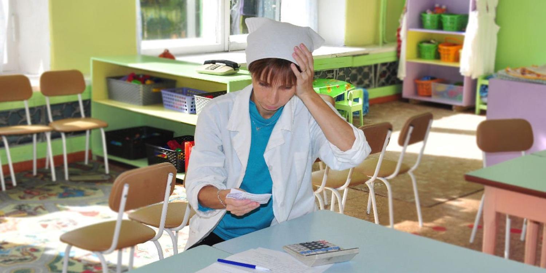 Зарплата помощника воспитателя