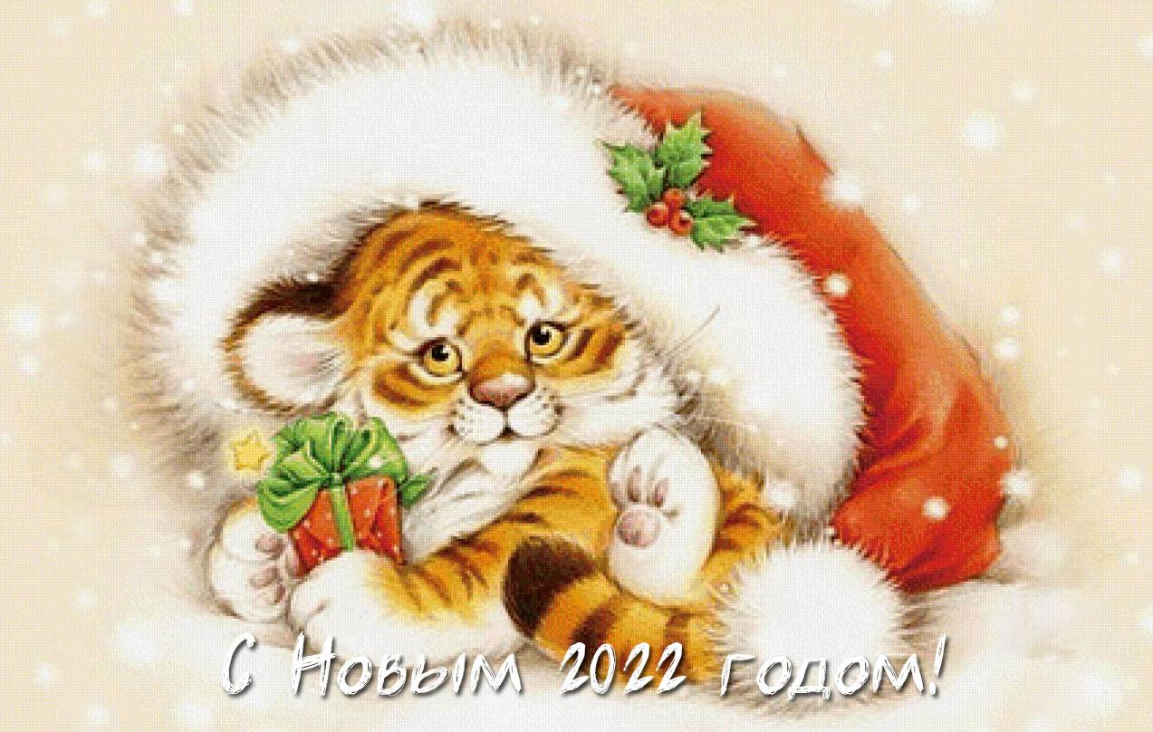 Картинки на Новый 2022 год Тигра